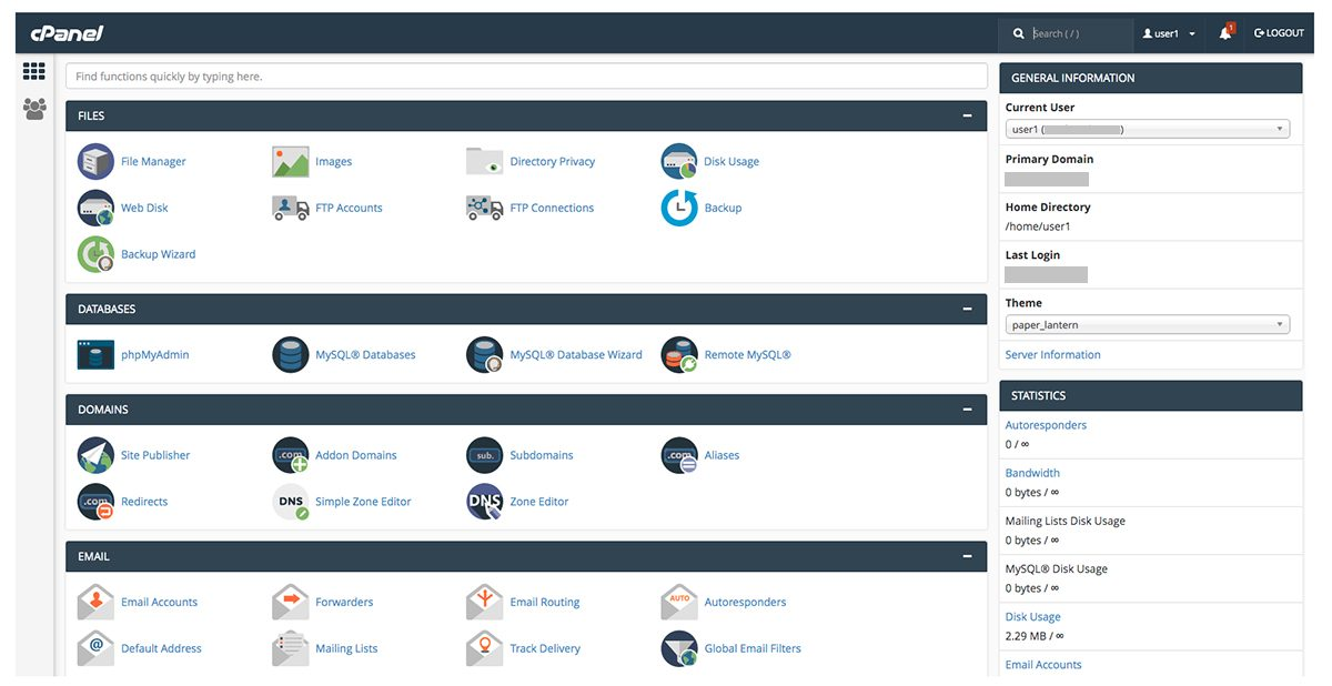 Screenshot of the cPanel main dashboard